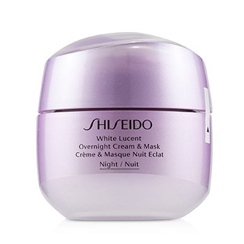 Shiseido White Lucent Overnight Cream Mask 75ml