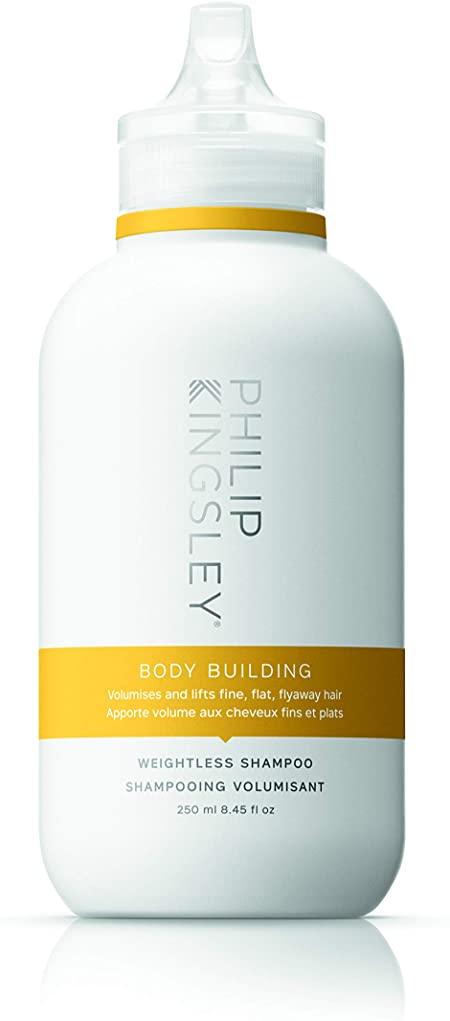 Philip Kingsley Body Building Weightless Conditioner 200ml